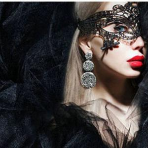 Yeduo Black Sexy Lady Lace Mask for Masquerade Halloween Party Fancy Dress Costume - BLACK