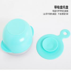Baby Suction Bowl Soup Can for Children -