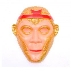 MYCH Wl169 Sun Wukong Childrens Toy Shop Hot Mask -