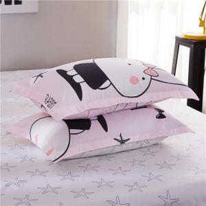 Dyy 4PCS Fashion Design Bedding Set Pillowcase Bed Sheet Quilt Cover Y2017.1.8 - PINK