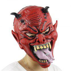 YEDUO Halloween Mask Horror Hell Masks Latex Party Scary Monster for Festival Party Cosplay -