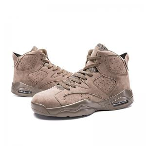High Top Breathable Basketball Shoes - KHAKI 40