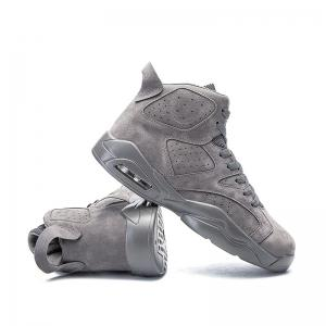 High Top Breathable Basketball Shoes - GRAY 39