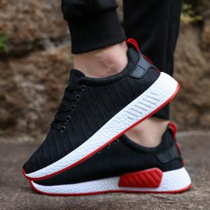 Color Block Knited Sport Shoes -