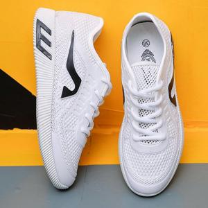 Breathable Solid Color Athletic Shoes - WHITE 37