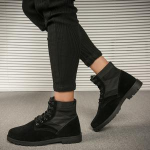 Patchwork Lace-Up Short Boots -