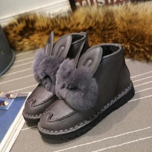 Rabbit Ears Type Fluffy Bottines -