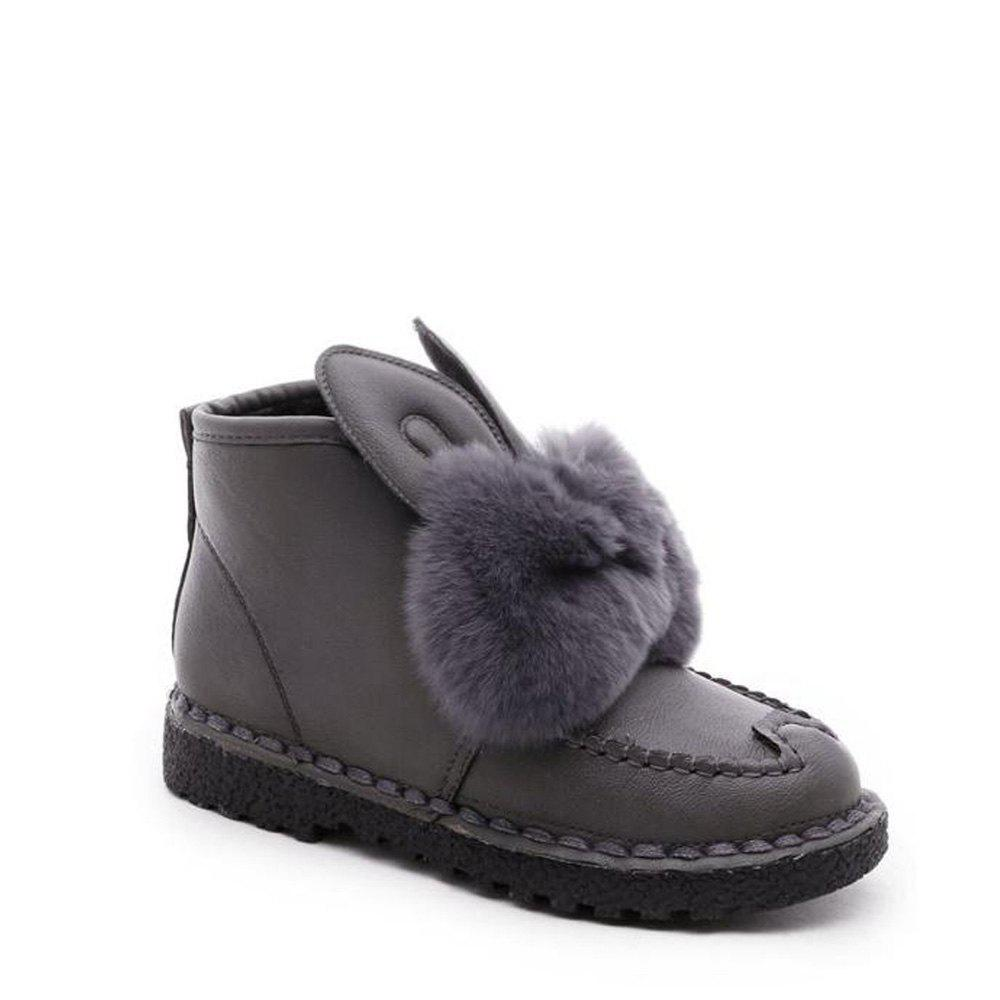 Chic Rabbit Ears Type Fluffy Ankle Boots