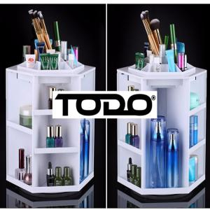 360 Degree Rotating Cosmetic Makeup Organizer Box Storage Rack Case Stand Holder Jewelry Gifts Toy - WHITE