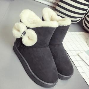 Solid Color Fuzzy Flat Ankle Snow Boots -