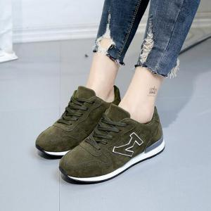 In 2017, We Will Have A Ladies Shoes - ARMY GREEN 35