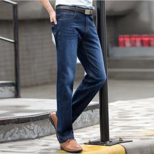 Baiyuan Trousers High Quality Smart Casual Designer Jeans Blue -