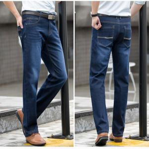 Baiyuan Trousers High Quality Smart Casual Designer Jeans Blue - BLUEBELL 30