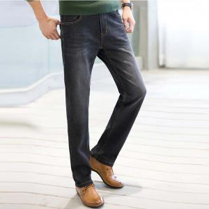 Baiyuan Trousers Business Casual Mens Jeans Black -