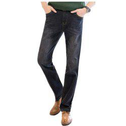 Baiyuan Trousers Business Casual Mens Jeans Black - BLACK 2R2610# 36