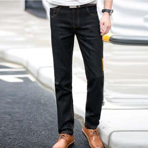 Baiyuan Trousers Slim Fit Mens Jeans Black -
