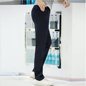 Baiyuan Trousers Casual Slim Fit Mens Pants Dark Blue - DARK BLUE 3952/1# 33