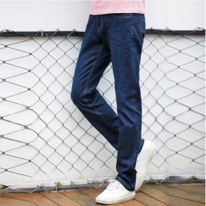 Baiyuan Trousers Casual Slim Fit Mens Jeans Blue - BLUEBELL 33