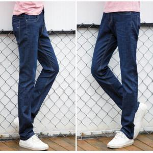 Baiyuan Trousers Casual Slim Fit Mens Jeans Blue - BLUEBELL 34