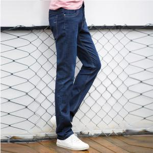 Baiyuan Trousers Casual Slim Fit Mens Jeans Blue -