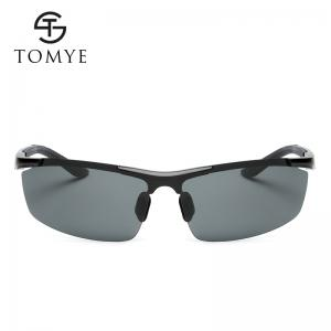 TOMYE 8530 Sports Polarized Lens  for Men and Women High-Definition Outdoor Cycling Sunglasses - BLACK+GREY