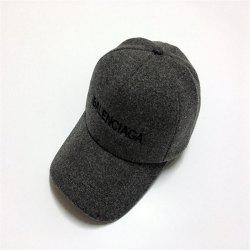 Autumn and Winter Solid Color Baseball Hat Wool Blended Twist It Ugly Hat Men and Women Lovers Hat Outdoor Warm - OYSTER