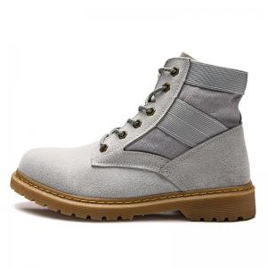 High Help Leisure Personality Pu Board Shoes - GRAY 36