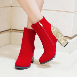 Women's Boots All Match Color Contrast Ankle Shoes -