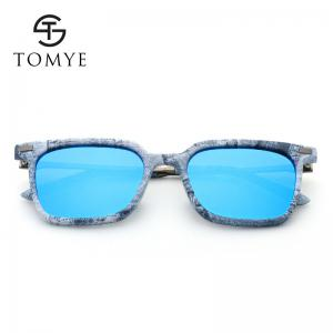 TOMYE 9926 2017 New PC Metal Square Fashion Polarized Sunglasses for Men and Women - ICE BLUE