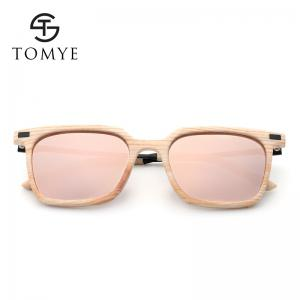 TOMYE 9926 2017 New PC Metal Square Fashion Polarized Sunglasses for Men and Women - PINK FRAME+PINK LENS