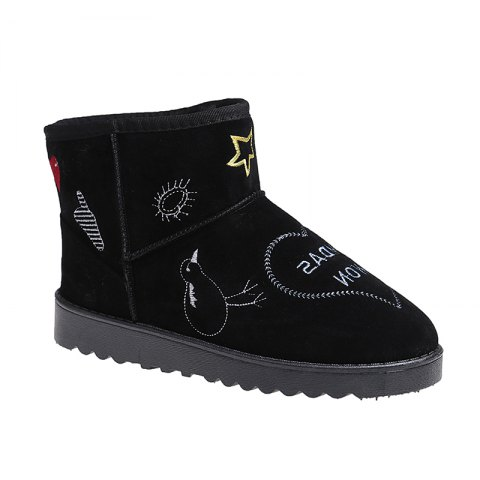 Fancy Autumn And Winter Snow Boots Female Boots Skid Shoes Shoes Boots Thick Warm