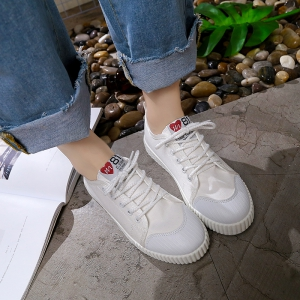 Autumn Canvas Shoes Women's Shoes New Flat Bottomed Tie UPS Casual Shoes - WHITE 35