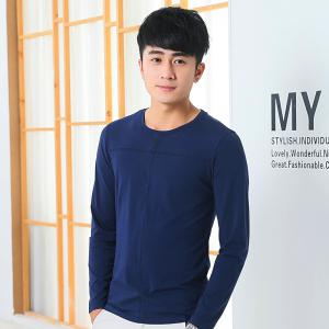 Mens Solid Color Decorative Buttons Round Neck Slim long Sleeve T-Shirt - ROYAL XL