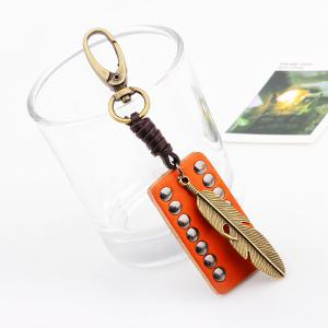 Retro Golden Feather Key Chain -