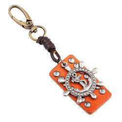 Leather Rivet Rudder Key Chain -