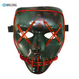 BRELONG Halloween Mask Green Full Blood Horror EL Cold Light for Make-up Party -