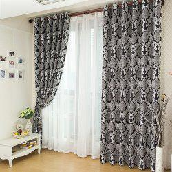 European Simple Style Jacquard Living Room Bedroom Dining Room Curtain -