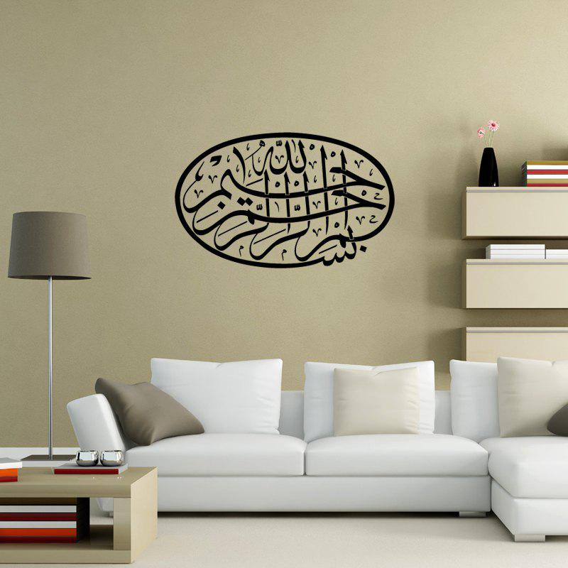 Black 68 x 42cm dsu muslim arabic alphabet oval pattern simple art wall stickers - Oval wall decor ...