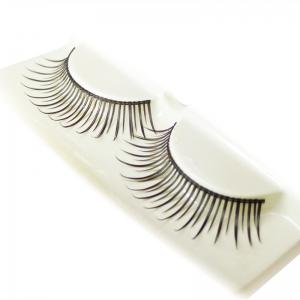 Pair of Beautiful Black Natural Long Eyelash -