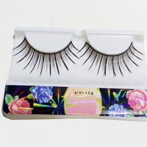 Pair of Black Natural Long Eyelash -