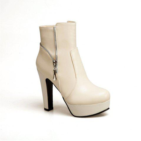 Best Women's Ankle Boots Stylish Solid Color Thick Heel Platform Zipper Design Elegant Shoes
