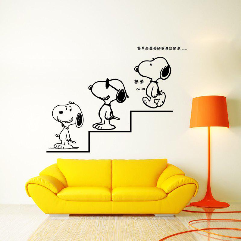 DSU Cartoon Puppies Go Down Stairs Simple Art Wall StickersHOME<br><br>Color: BLACK; Brand: DSU; Type: Plane Wall Sticker; Subjects: Abstract,Cartoon,Fashion; Art Style: Plane Wall Stickers; Sizes: Others; Color Scheme: Black; Function: Decorative Wall Sticker; Material: Vinyl(PVC); Suitable Space: Bedroom,Boys Room,Cafes,Dining Room,Game Room,Girls Room,Hotel,Kids Room,Kids Room,Living Room,Office,Study Room / Office; Quantity: 1;