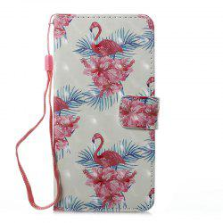 Wkae 3D Stereo Painted Leather Case Cover for Huawei P8 Lite 2017 -