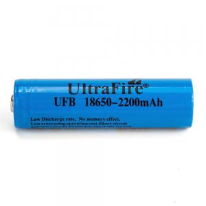 UltraFire 18650 3.7V Actual Capacity 2200MAH Rechargeable Lithium Battery Charger Set -