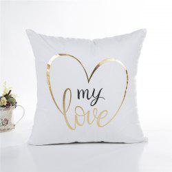 Soft Love Queen Printed Square Pillowcase 1Pc -