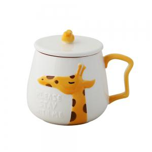 400ML Cartoon Embossed Ceramic Mug -