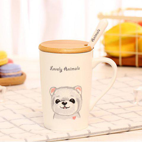 Best 400ML Lustration Animal Cup