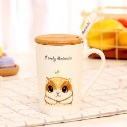 400ML Lustration Animal Cup -