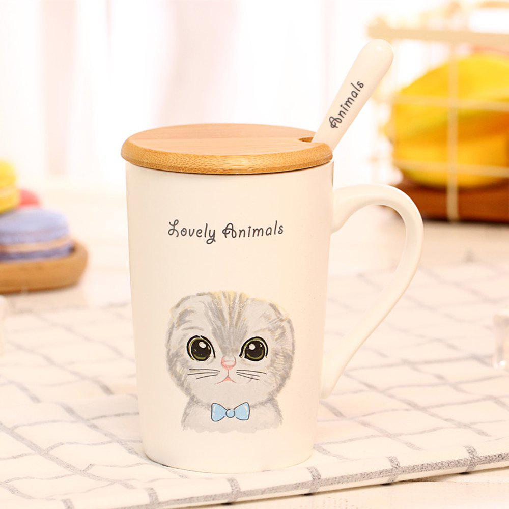 Trendy 400ML Lustration Animal Cup