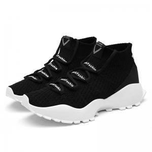 High Top Men Casual Sneakers Slip On Male Fashion Footwear Walking Gum Shoes -